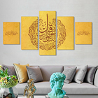 5 panels Home Decor Arabic Islamic design calligraphy wall art paintings on canvas