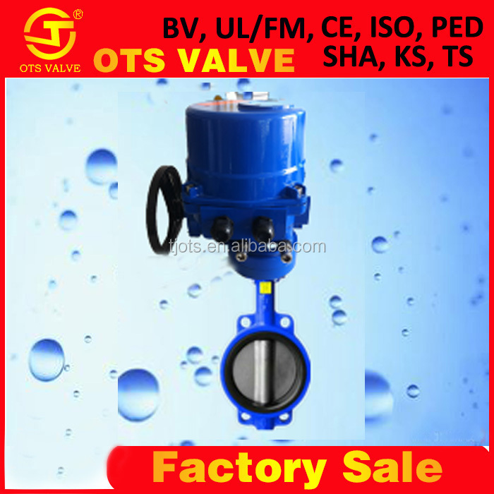 best quality electric actuator turn on/off butterfly valve for water, oil, gas DN300
