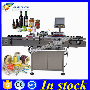 Factory price labeling machine, peanut butter label applicator