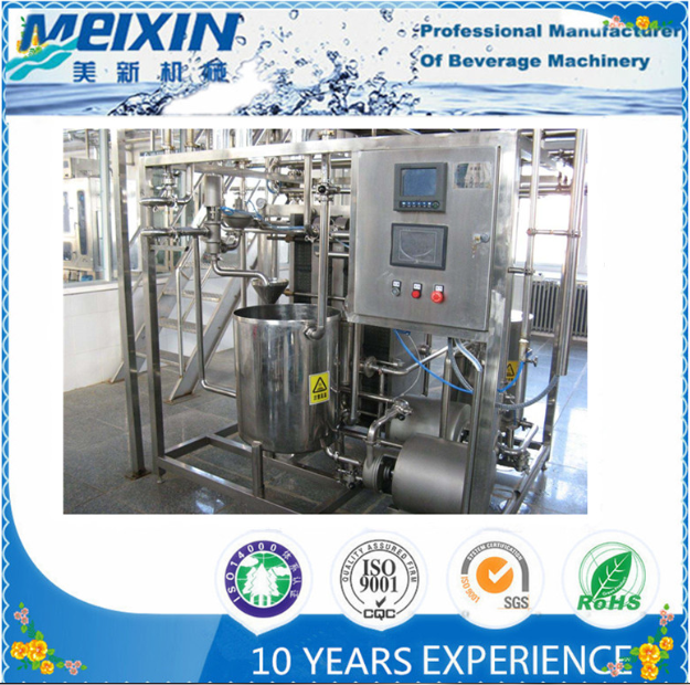 Plate Uht Milk Sterilizer Machine
