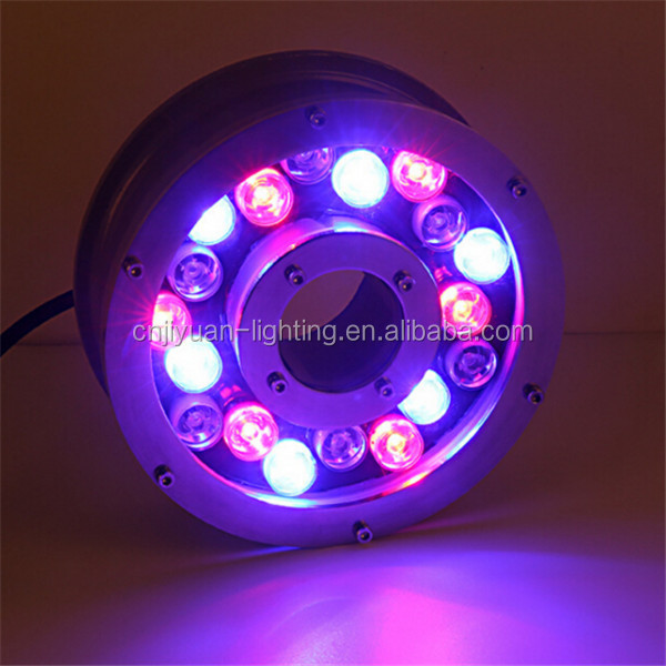 RGB colorful aquatic decoration by led outdoor fountain lighting