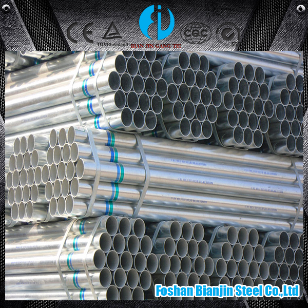 Undergo a rigorous inspection products customized 57mm seamless steel pipe tube mechanical and general engineering purposes