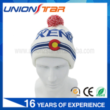 China manufacturers Best selling custom fashionable knitted winter beanie Hat cuff folded with POM
