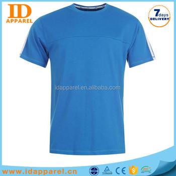 Nepal Ocean Blue Man T Shirt Cheapest Joker Element T Shi