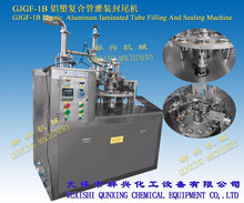 GJGF-1B silicone sealant filling machine for plastic tube