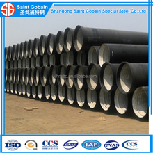 standard length ductile cast iron pipe k9 ductile pipe tube price list