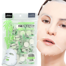 Professional beauty mask sheet face bamboo charcoal fiber diy compressed facial mask oem