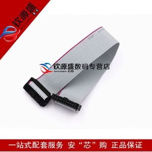double spacing ARM JTAG emulator download line cable grey ribbon cable--QYS3 Component New IC FC-20 p 2.54 MM