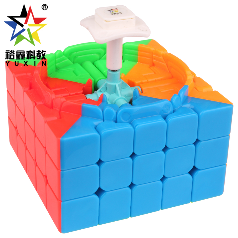 Yuxin 1513 Cube Little Magic 5.55cm White / Black / Fluorescent Color Professional Speed Cube for Speedcubing