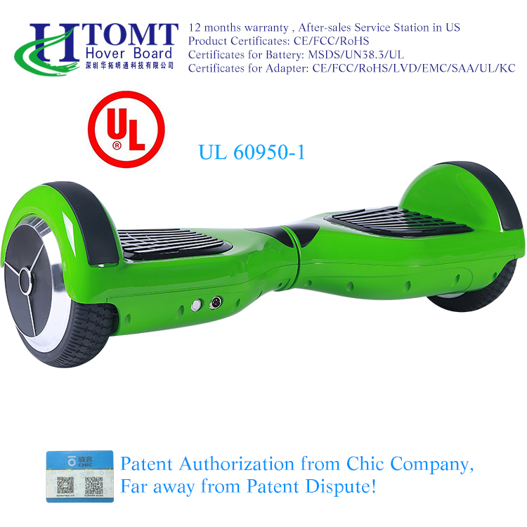 HTOMT 8 inch self balancing two wheeler electric scooter with samsung battery uwheel hoverboard