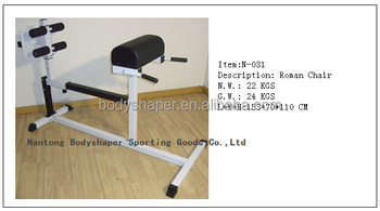 2017 hot roman chair sit up bench weight press bench fitness equipment  sc 1 st  Alibaba : roman chair bench - Cheerinfomania.Com