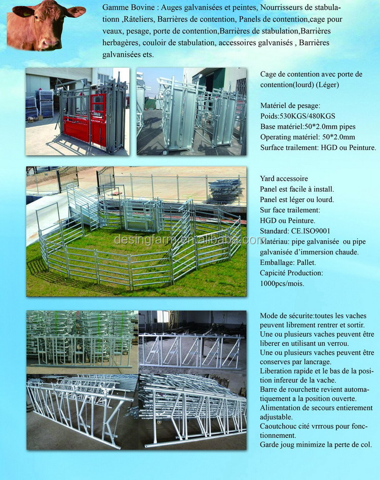 horse stall fronts and panels