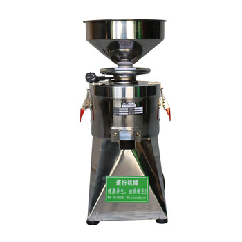 Electric Macadamia Nuts Butter Making Machine
