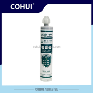 China Waterproof Sealer, China Waterproof Sealer Manufacturers and