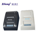 ZJ-5890T Black/White Style 58mm Thermal Printer Receipt Use 58mm USB POS Printer for Restaurant and Supermarket Cheap Wholesale