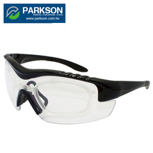 2fbc11c8f1 Catálogo de fabricantes de Doble Lente Gafas De Seguridad de alta calidad y  Doble Lente Gafas De Seguridad en Alibaba.com