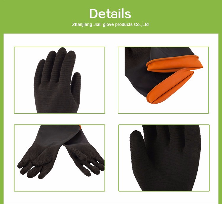 Antistatic industrial black rubber latex gloves without powder