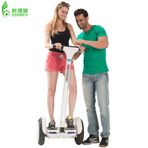 good quality, high speed, taken conveniently, with hand bar self balancing