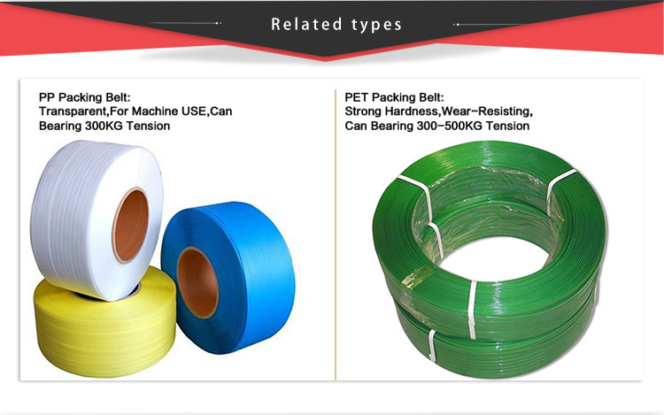 Strength resistance superior pp packing belt