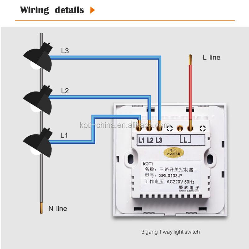 Koti Two-way Touch Control Switch / Digital Light Wireless Remote ...