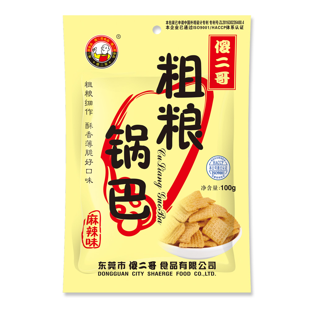 Import healthy Chinese spicy puffed food chips snacks <strong>rice</strong> crackers