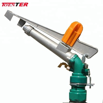 "Big PY50 2.5"" rian gun sprinkler with aluminium material cheap price"