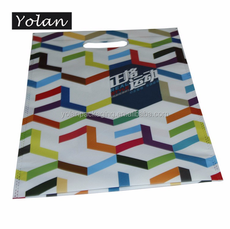 Top quTop quality Yiwu recyclable pp non woven bag manufacturer
