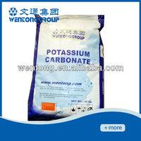 Technical Grade of Potassium Carbonate