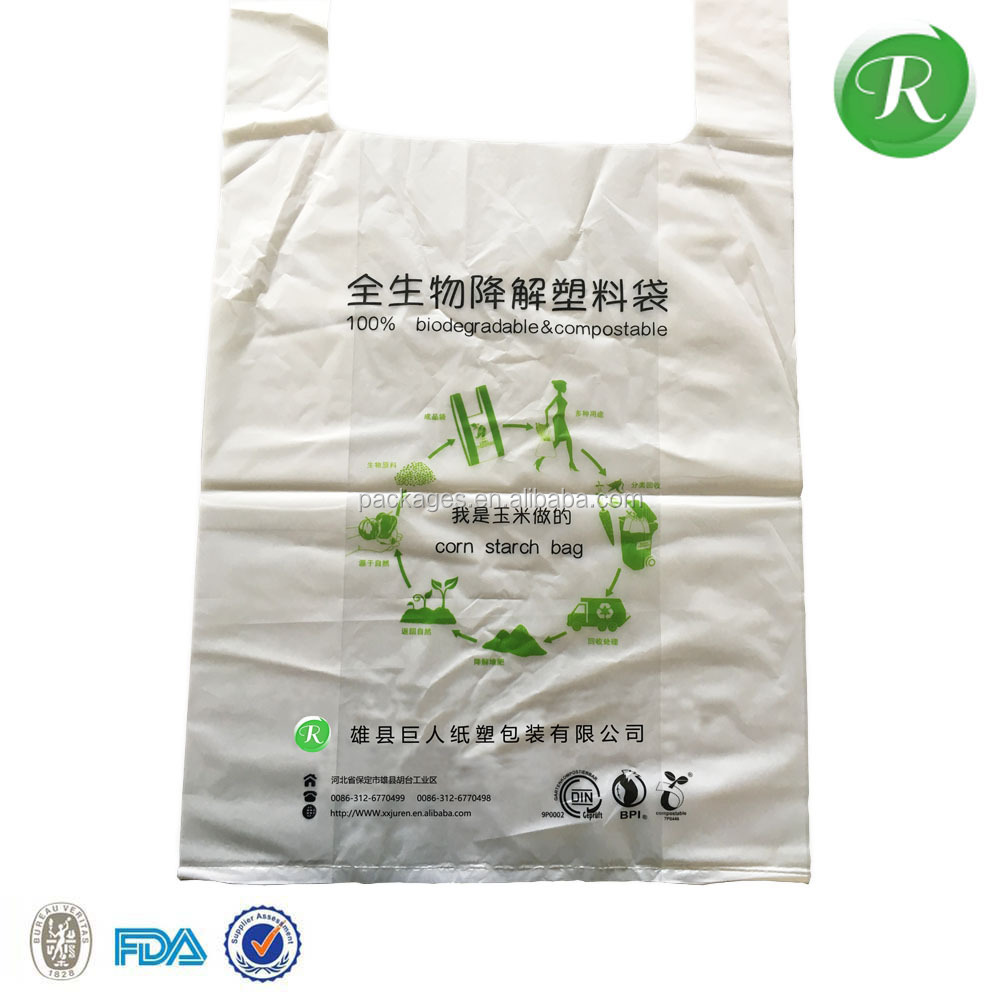 Biodegradable poly/nylon/polythene garbage t-shirt shopping plastic carry bag making machine