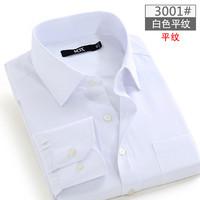 100% cotton custom-made executive italian men shirts high collar shirts
