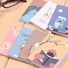 8x6 см 20 страниц/лист, Корейская Милая мультяшная тетрадь с изображением, винтажная ретро Книга-блокнот для детей, канцелярские принадлежнос...(Китай)