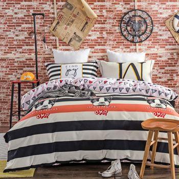 2017 New U0026 Hot Good Quantity Cannon Bed Sheet Hot Sales