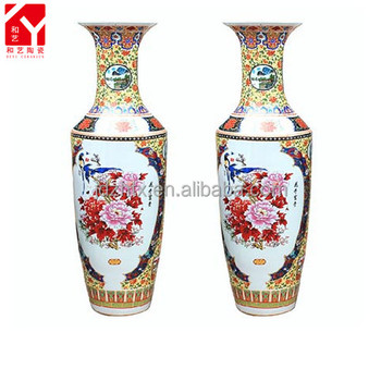 China Antique Style Giant Magnificent Pottery Porcelain Vase Buy