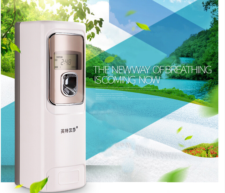 HSD-7009 effective sensor  aerosol wall-mounted automatic air freshener dispenser sprayer