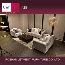 Silver Sofa Set, Silver Sofa Set Suppliers And Manufacturers At Alibaba.com