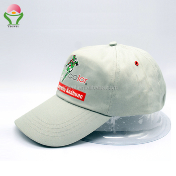 2ac7e2bc432 newest fashion promotional cheaper polyester plain baseball cap custom 5  panel sports cap and hat