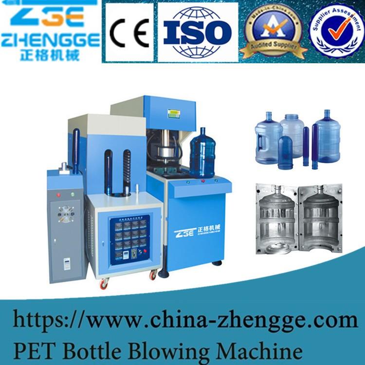 automatic baby formula machine