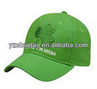 Family dollar Iauditor black and embroidered fitted baseball cap