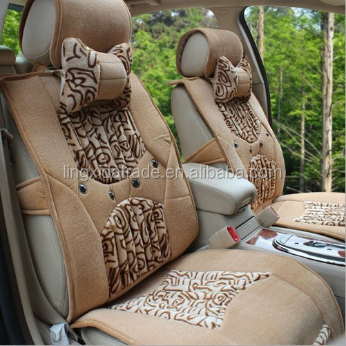Hot Sell Leopard Print Car Seat Covers