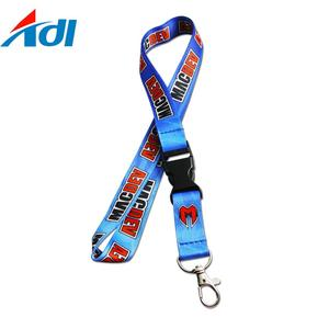 china wholesale free sample id neck lanyard with breakaway