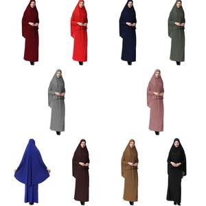 10 Color Muslim Women Maxi Dress Batwing Sleeve Irregular Robes Middle East Hijabs Long Tops+Skirts Islamic Ethnic Clothes