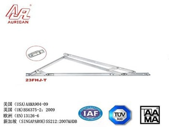 23FHJ Stainless Steel Friction Stay