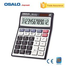 OS-9812VC new and hot computer price calculator
