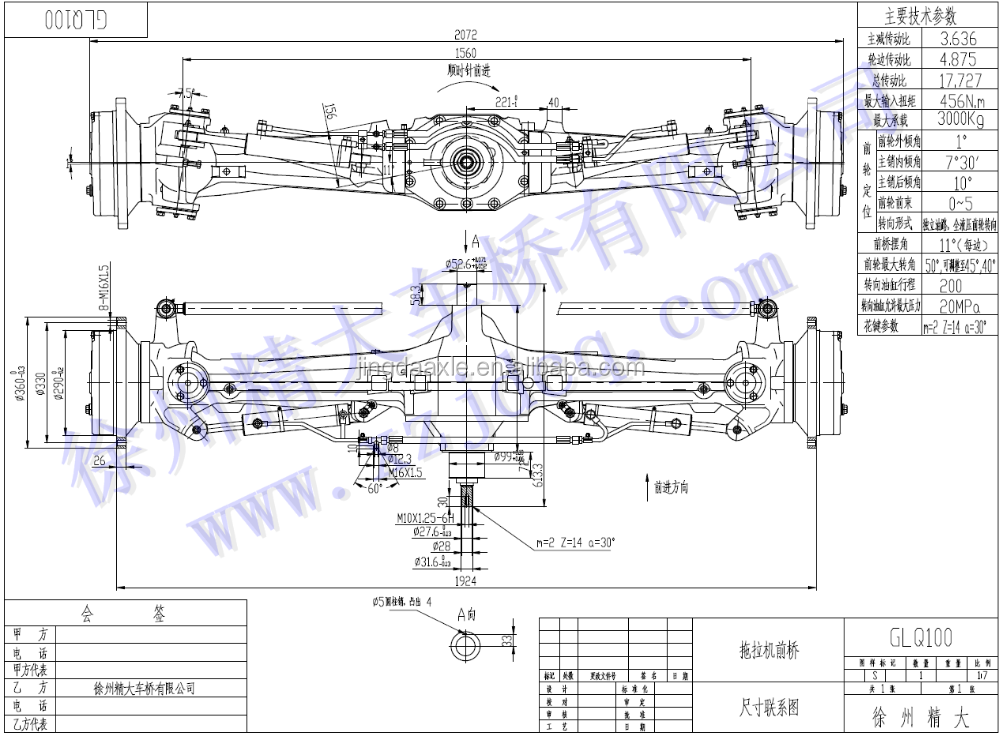 China's first manufacturer Tractor axle CLQ100 Manufacturer