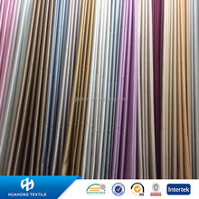 Luxury Shinny polyester woven saten curtain fabric