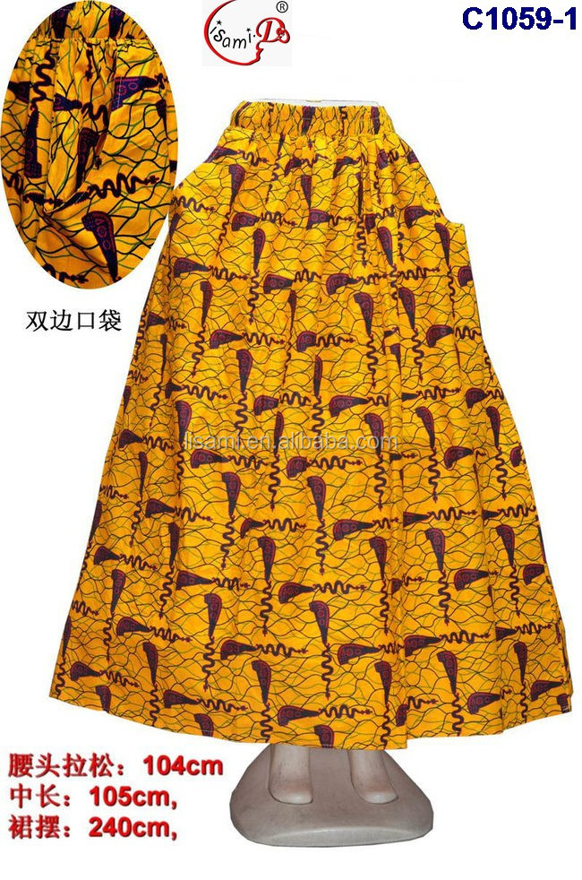 China supplier C1059 New arrival latest african long print skirt design for lady 2016