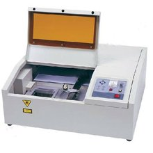 "9"" x 10"" (240mm x 250mm) Mini Stamp Laser Engraver Machine"