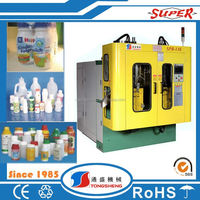 Automatic HDPE/PP Bottle Extrusion Blow Moulding Machine