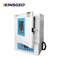 Economical Customized Hot Air Cycling Drying Industrial Oven Testing Machine