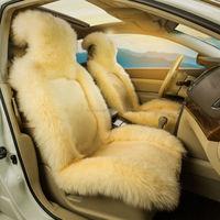 Austalia skin cushion without filling/Plush Long short hair Australian sheepskin car seat cover/Fluffy Australian Sheep